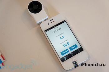 Анемометр для устройств iOS