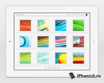 HD обои для new iPad 3 - Retina качества