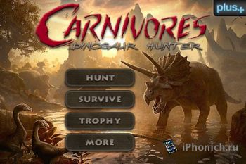 Carnivores: Dinosaur Hunter Pro - охотничий симулятор
