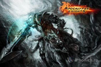 Apocalypse Knights – В бесконечной борьбе с священным мечом и конем