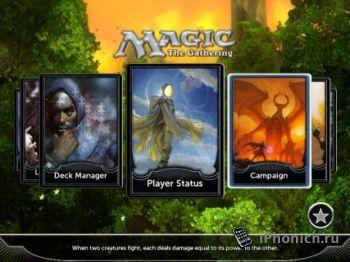 Magic 2013 - лучшая карточная игра для iPad