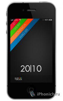 Color Stripes LS - Красочный и элегантный Lockscreen