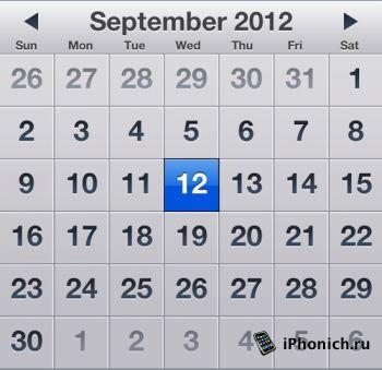 Предварительный заказ iPhone 5 планируется начать 12 сентября