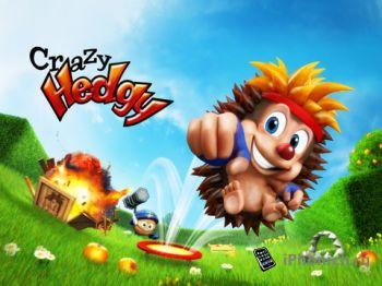 Crazy Hedgy для iPhone и iPad