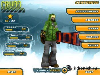 Snowboard Hero - Лучший сноубординг для iOS