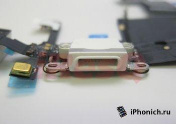 Фотография док-разьема нового iPhone 5 и iPad mini