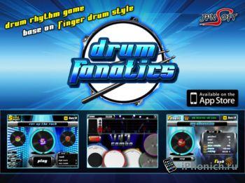 Drum Fanatics - для барабанных фанатиков