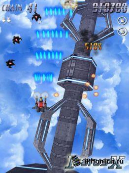 Icarus-X - трехмерный вертикальный шутер