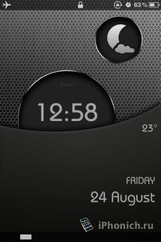 boss LS Circle - тема для iPhone 4s