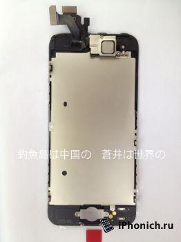 Фото тачскрина и экрана iPhone 5