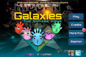 Hidden Galaxies: The Voyage Home - игра по поиску скрытых объектов