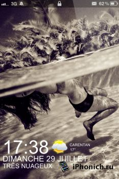 Paradize Lockscreen - тема на iPhone 4S