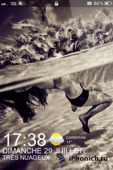 Paradize Lockscreen - тема на iPhone 4S