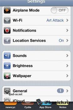 Лучший Cydia Твик: Zephyr для iPhone / iPad [Free-DEB/Source]