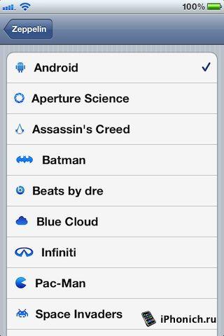 Твик Zeppelin или как поменять логотип оператора iPhone
