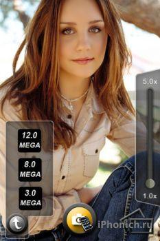 All In One Camera - Все в одной камере, приложение для улучшения фото пикселей