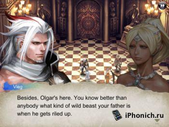 CHAOS RINGS Omega -  Всем любителям JRPG рекомендую!