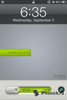 Edgy the Slider - для iPhone 4s