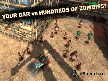 Gears & Guts - Зомби захватили ваш город.
