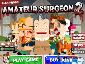 Amateur Surgeon 2 - Игра очень разнообразна и вам не надоест