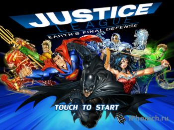 JUSTICE LEAGUE : Earth's Final Defense - полная 3D RPG