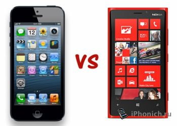iPhone 5 vs Nokia Lumia 920: стабилизатор камеры