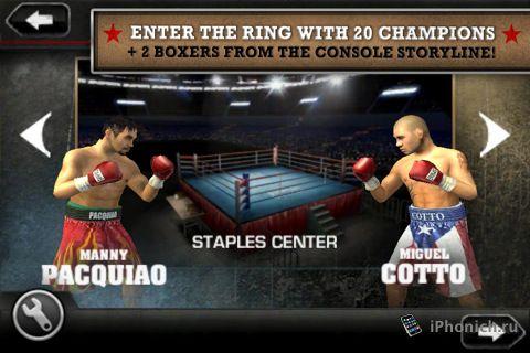 Fight Night Champion by EA Sports™ - бокс для iPhone