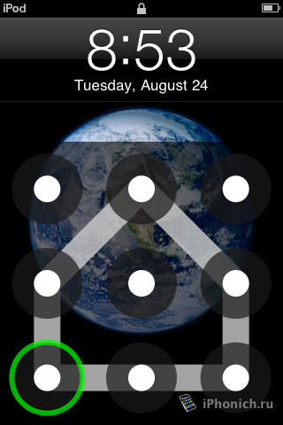 AndroidLock XT бесплатно для iPhone / iPod / iPad [DEB / РЕПО]