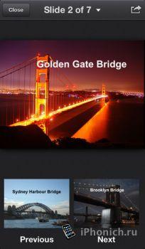 Обновление Google Drive для iOS позволит редактировать документы