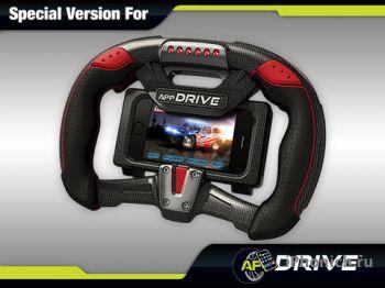 AppDrive - 2XL TROPHYLITE Rally - Гонки на iPhone и iPad
