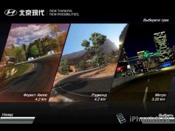 """Langdong Racing - «Новое модель с новыми возможностями"""""""