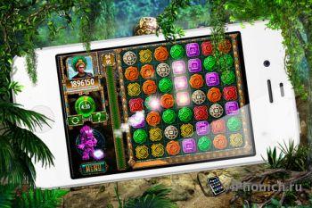 The Treasures of Montezuma 2 - Сокровища Монтесумы 2