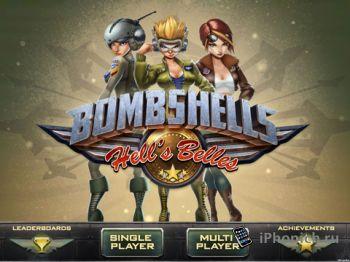 Bombshells: Hell's Belles - скоротечные воздушные бои