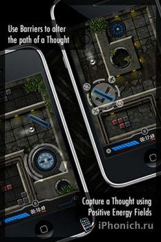 Trigonon - оригинальный лабиринт для iPhone