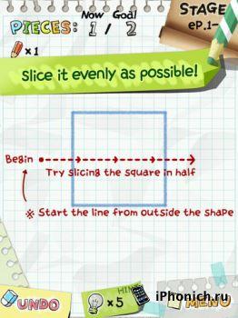 Slice It! - отличная головоломка для iOS