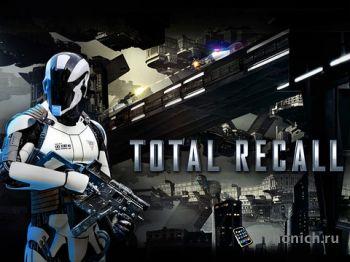 Total Recall Game - стрелковый шутер