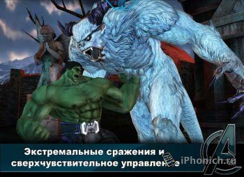 Мстители: Инициатива - или не удачная копия Infinite Blade