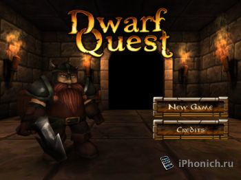 Dwarf Quest - веселая, быстрая приключенческая игра