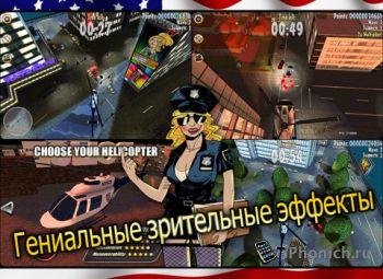 Suspect In Sight - замечательная сюжетная игра о копах и преступниках