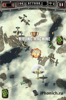 Mortal Skies – Modern War Air Combat Shooter