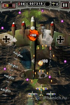 Mortal Skies – Modern War Air Combat Shooter