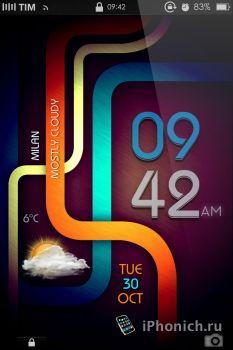 LS Plumbing GPS - тема для iPhone 4S