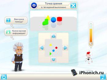 Einstein™ Тренировка для ума