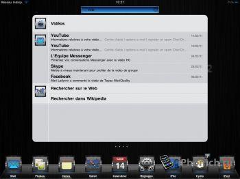 BlueiPad V2 - тема для iPad / iPad 2