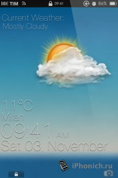 Soar Weather GPS - тема для iPhone 4S