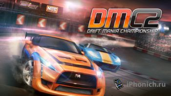 Drift Mania Championship 2 - станьте настоящим мастером дрифта