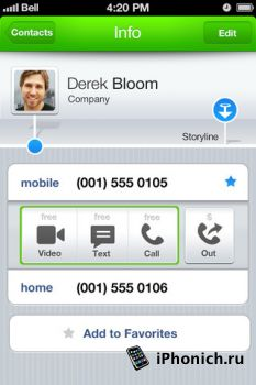 Fring - Бесплатные сообщения, звонки, видео и групповые вызовы