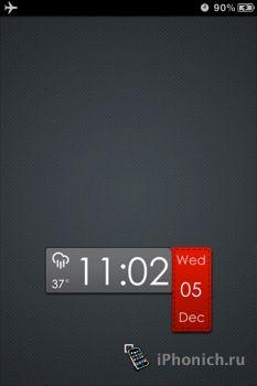 LS Lyra - тема для iPhone 4S