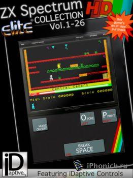 ZX Spectrum: Elite Collection HD -  это можно сказать легенда