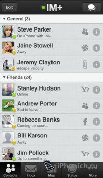 IM+ Pro для iPhone / iPad / iPod Touch